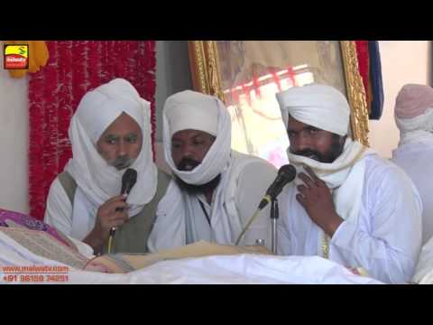 DHAN DHAN BABA NAND SINGH JI, NANAKSAR KALERAN | BIRTHDAY CELEBRATIONS - 2015, 29th OCTOBER | 1st.