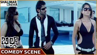 Billa Movie || Prabhas Hilarious Comedy Scene || Prabhas, Krishnam Raju, Anushka || Shalimarcinema