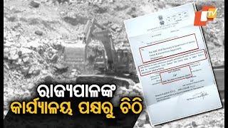 Probe Illegal Mining At Dankari Hills: Guv's Office Directs Environment Dept