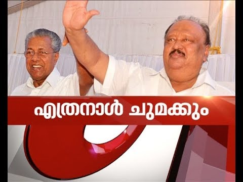 Lake encroachment: Collector's report is against Thomas Chandy | News Hour 22 Oct 2017