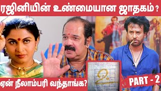 Baba – Why Mahavatar Babaji Face Was not Shown in Film? – Suresh Krissna Opens Up | Rajini