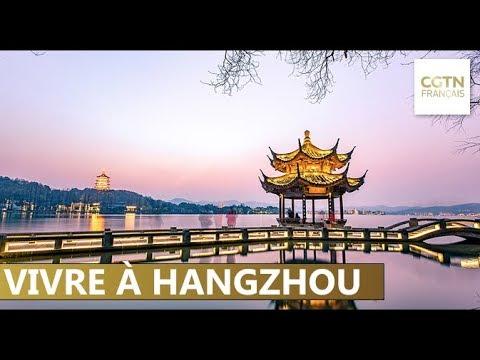 Vivre à Hangzhou