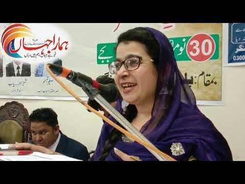 DR. Maryam Naaz   ڈاکٹر مریم ناز   Mehfil E  Mushaira – Halqa Ahbab E Adab   Urdu / Hindi Poetry