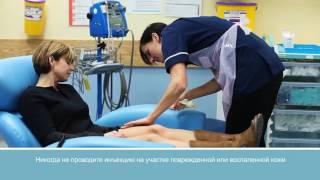 Herceptin SC Administration Video RU(, 2016-06-06T13:16:00.000Z)