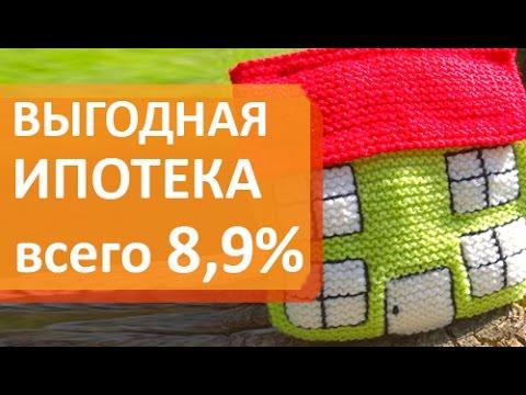ЖК Ольховка - квартиры в Подмосковье от застройщика