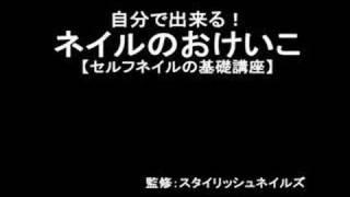 www.stylishnails.com 神戸のカルジェル公認ネイルサロン&ネイルスクー...