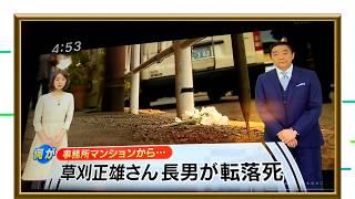 草刈正雄さん もっと詳細を見たい方はこちら →http://pichipichi7.com/?...