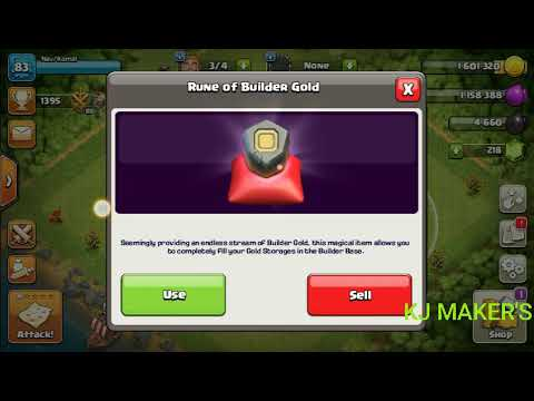 Clash of clans= BOOK =Rune of builder gold