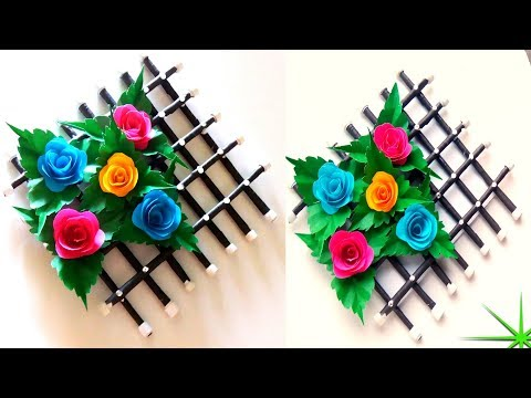 cute paper flower make || how to make wall paper flower | easy colour paper flowers