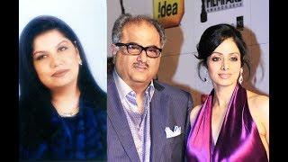 Pregant Sridevi was Brutally Beaten by Arjun Kapoor's Grand Mother