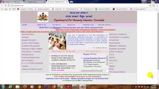 Karnataka PUC Supplementary Result 2018 to be announced today, check scores at karresults.nic.in