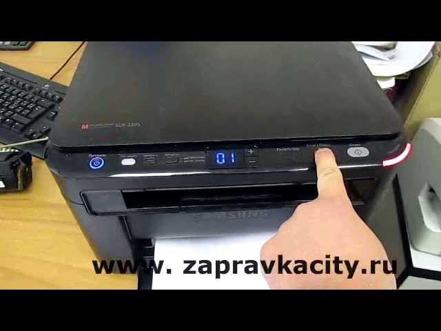 Samsung Scx 3200 Series драйвер скачать - фото 10