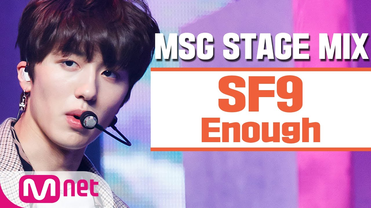 [MSG STAGE MIX] SF9 - Enough