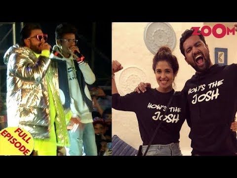 Gully Boy creates history at Berlinale | Vicky Kaushal opens about his alleged Relationship and more Mp3