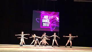 ТАНЕЦ МАДАГАСКАР.  ART DANCE 2018