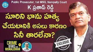 Public Prosecutor(Nampally Court) K.Prathap Reddy Full Interview | Crime Dairies With Muralidhar #61