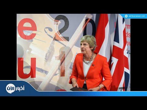 خطط طارئة لانتخابات بريطانية مبكرة  - نشر قبل 5 ساعة