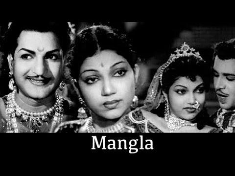 Mangala (1950) Hindi Full Movie | Bhanumathi | Ranjan | Surya Prabha  | Agha | Hindi Classic Movies