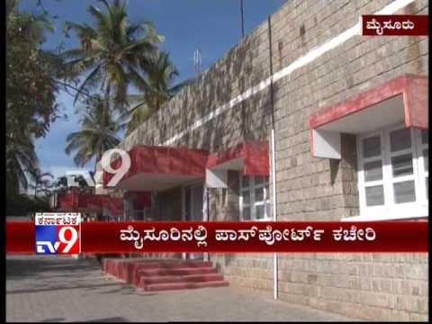 23 01 2017   26   TV9   Mysore Passport Office