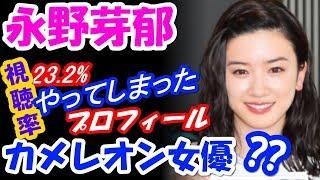『半分、青い。』最新話!NHK連続テレビ小説からブレイク№1女優が!...
