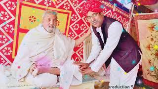 Aao Ji Padharo   Chaturmas Pravesh Bhajan 2018   Singer Prachi Jain Official