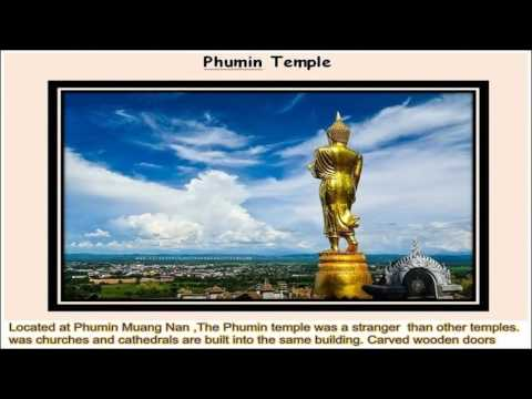 13Phumin Temple   Thailand Travel Guide