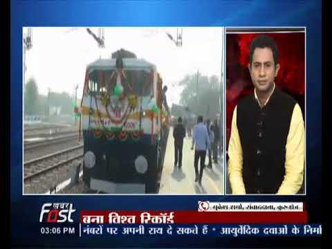 गीता जयंती पर हरियाणा की जनता को खास तोहफा,हिसार और हरिद्वार के बीच नई ट्रेन शुरू।