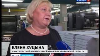 видео Бюллетени для голосования