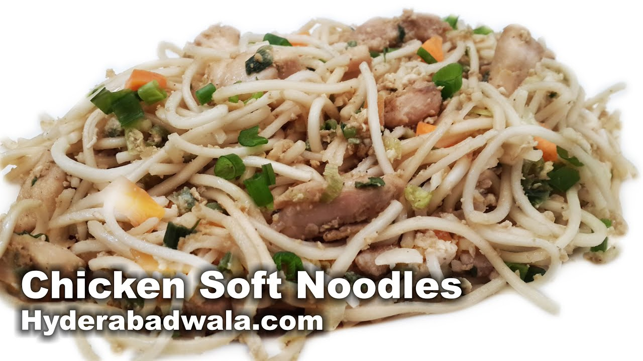 Chicken soft noodles recipe video how to make chicken soft chicken soft noodles recipe video how to make chicken soft noodles at home easy simple forumfinder Images