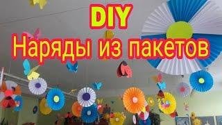 DIY.Детская мода.Как одеваться стильно и недорого.