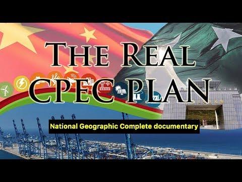 China Pakistan Economic Corridor (CPEC) complete Documentary