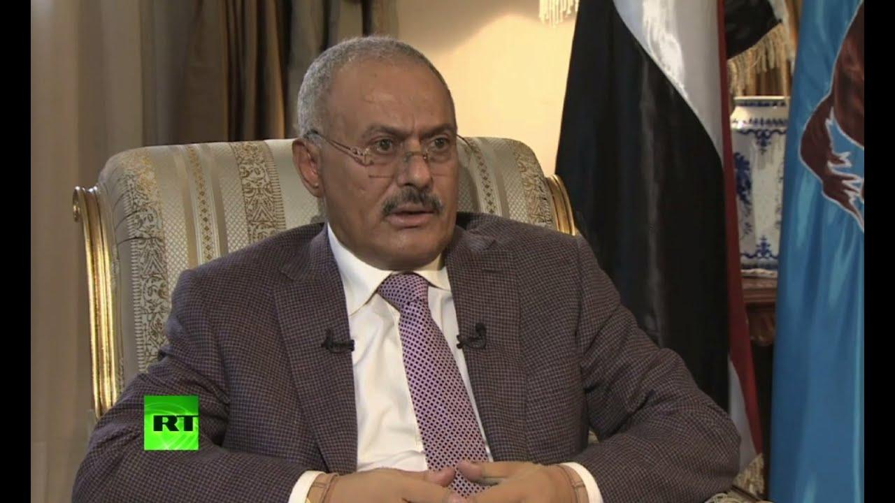 Эксклюзивное интервью с экс-президентом Йемена