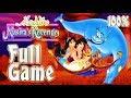 Disney S Aladdin In Nasira S Revenge Walkthrough 100 FULL GAME Longplay PS1 mp3