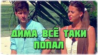 Дом-2 Последние Новости.Эфир 7 Апреля 2016 (7.04.2016)