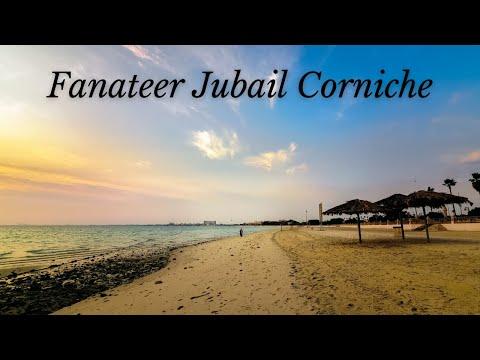 Jubail | Fanateer beach | Saudi Arabia | Arabian sea |