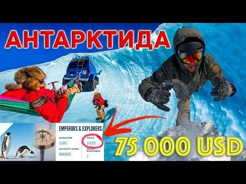 Евразия - geography-