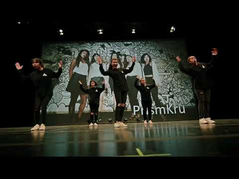 [MKF2017] MidWest Kpop Festival 2017 Cover Contest -  7. PrismKru (1st Place Winner)