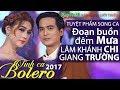 Download Solo Bolero 2017: Lâm Khánh Chi bất ngờ thổ lộ tình yêu ngang trái trong ngày Sinh Nhật MP3 song and Music Video