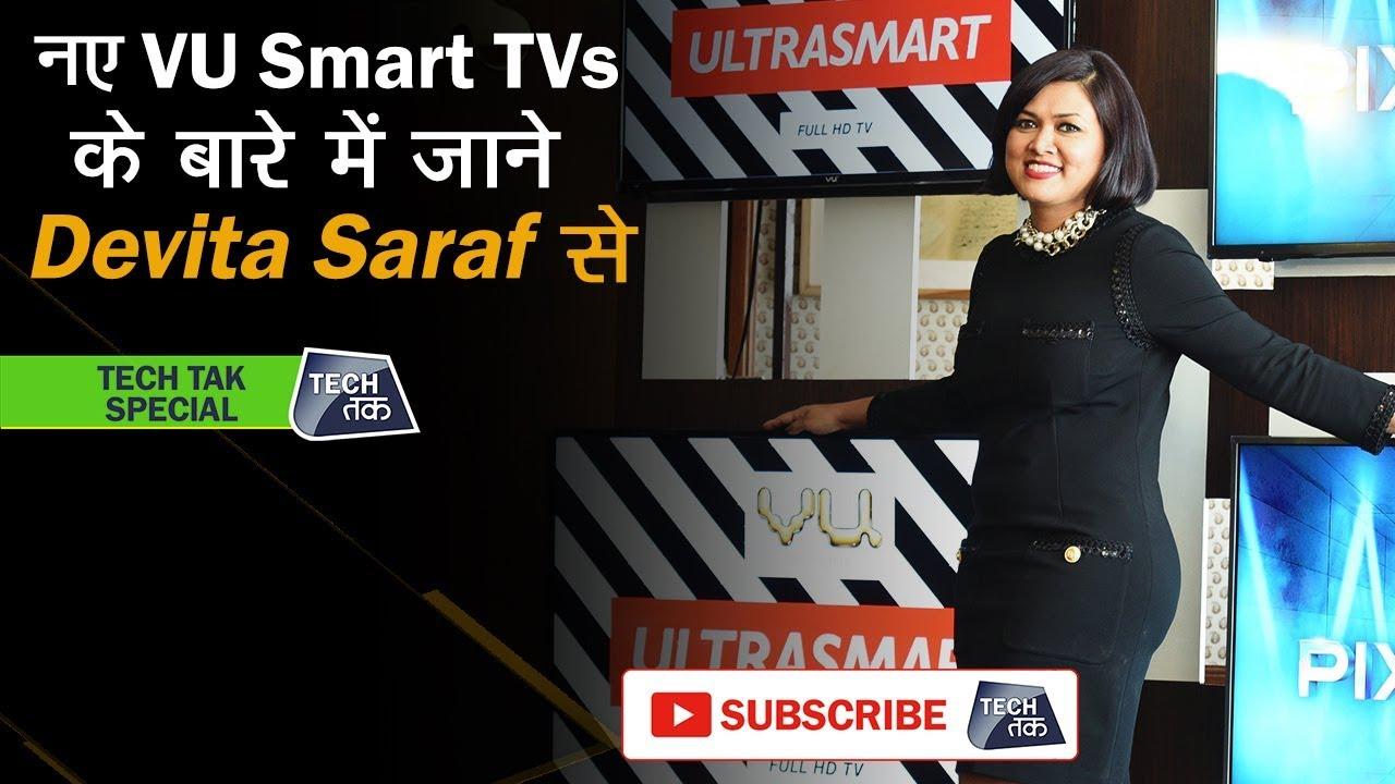 VU के नए Smart TVs के बारे में जाने Devita Saraf से ! | Tech Tak