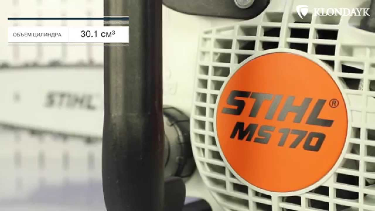 Бензопила Stihl MS 170 - YouTube