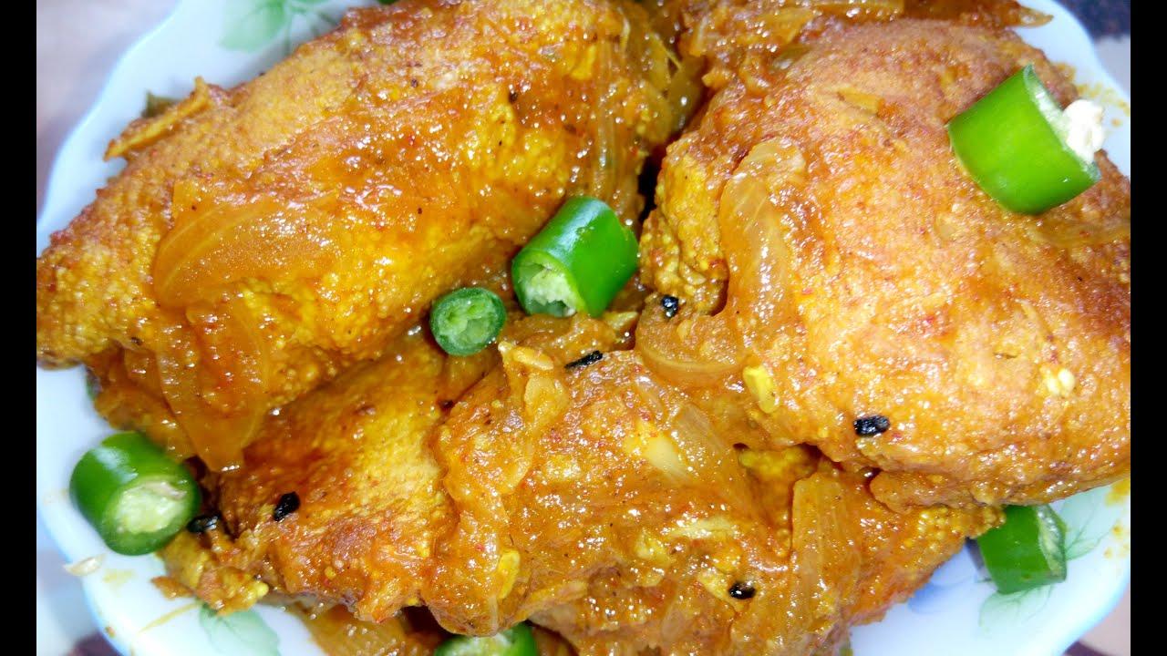 Fish-egg Curry Recipe | Macher Dimer Curry