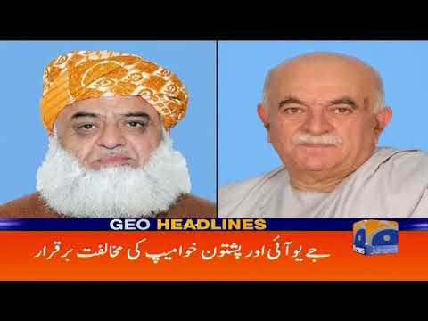 Geo Headlines - 01 AM - 24 May 2018