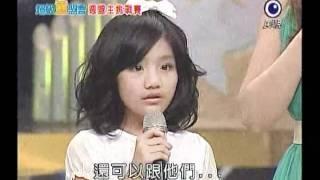 【超級童盟會】蝦米!!!這個小朋友居然在台北小巨蛋和總統夫人合唱???