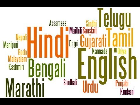 Official Language Vs. National Language