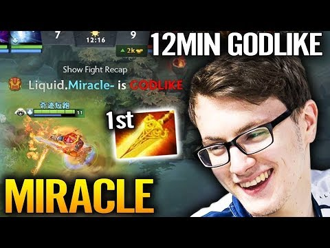 Ember Spirit 12 min GODLIKE 1ST ITEM Radiance Dota 2 gameplay by Miracle thumbnail