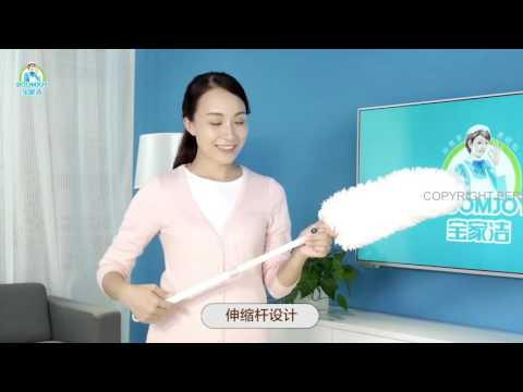 BOOMJOY 180˚ ELLIPSE NANO DUSTER (Singapore)