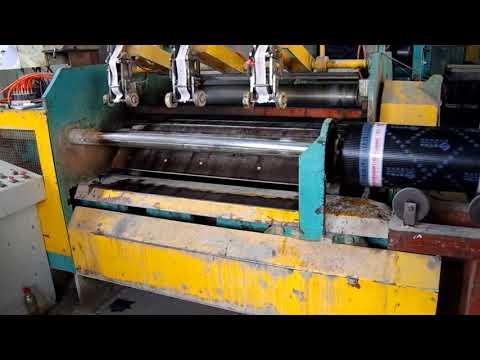 沥青卷材生产施工