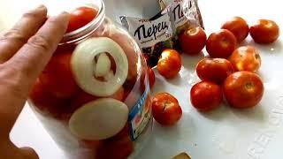 Маринованные помидоры с луком!!! Рецепт на зиму!!!