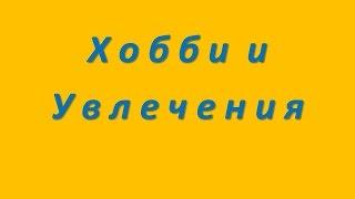 Декоративные подушки своими руками(, 2016-03-21T02:21:19.000Z)