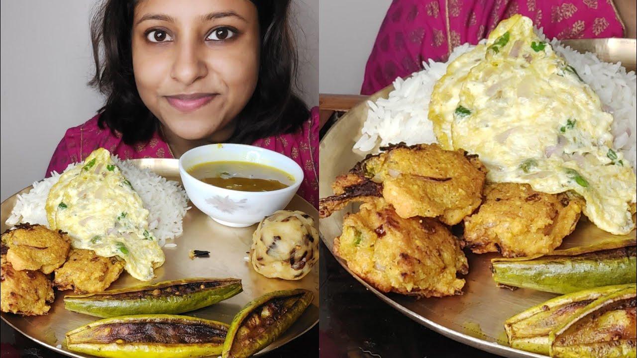 Eating Show - Rice, Masoor Dal, Aloo Vorta, Potol Vaja, Omelette, Daler Bora   Poulami Eating Show